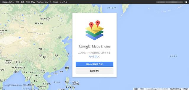 googlemap04