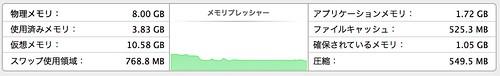 ScreenSnapz-Pro-016