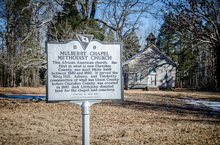 Mulberry Chapel