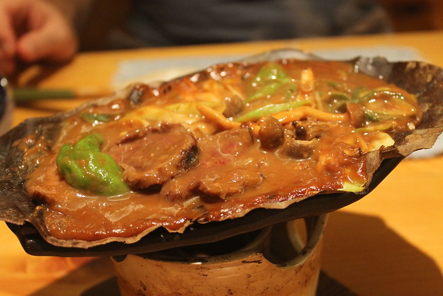 Hida beef grilled with miso paste on hoba leaf
