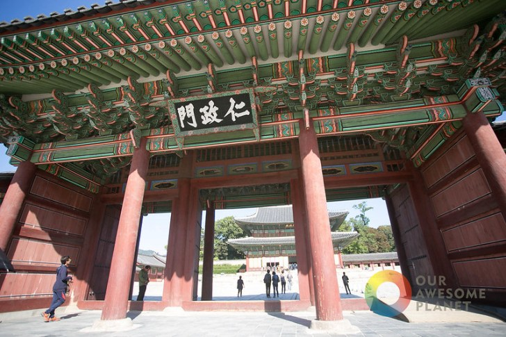 Changdeokgung - KTO - Our Awesome Planet-45.jpg