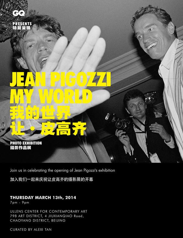 My World invitation
