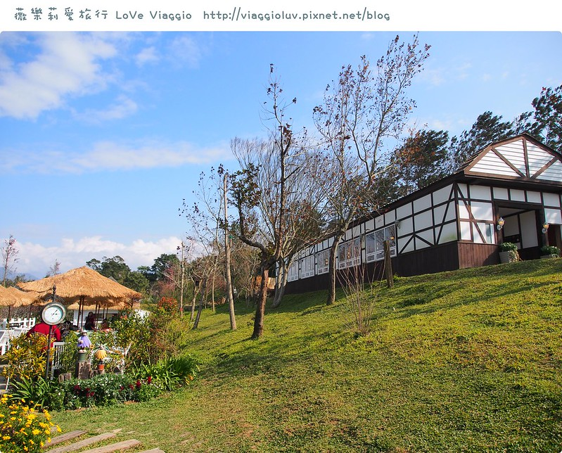 vilavilla,休閒農場,苗栗景點,苗栗莊園 @薇樂莉 Love Viaggio | 旅行.生活.攝影