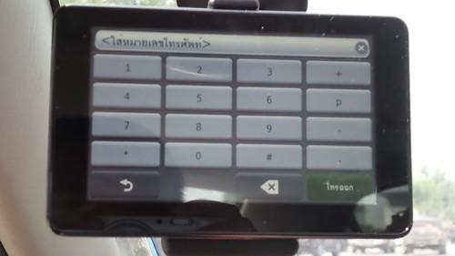 รับข้อมูลพิกัดปลายทางจากสมาร์ทโฟนได้ ผ่าน Smartphone Link app
