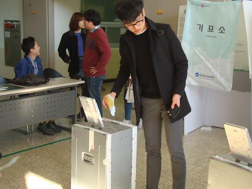 Studentenvertreterwahl Kyungsung-Universität by Jens-Olaf