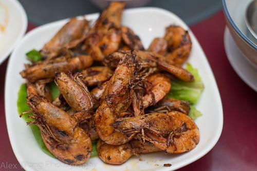 Asam Udang/Tamarind Shrimp