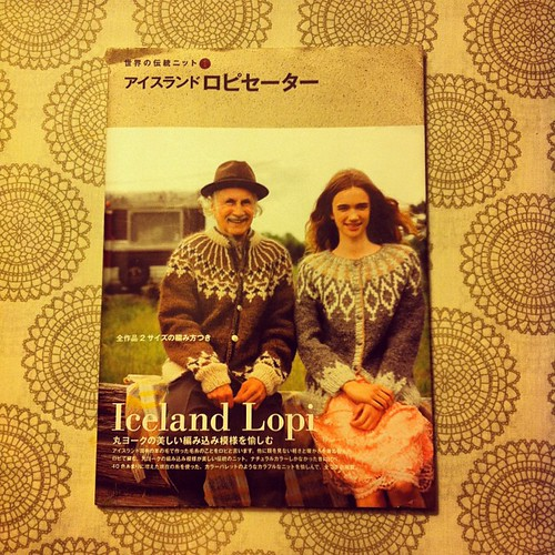 Japanese knitting magazine, all about Icelandic lopi! Thanks, Yuka!