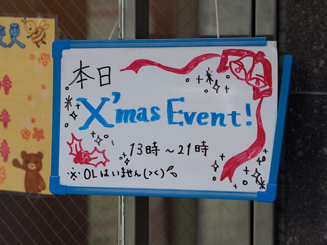 「本日X'mas Event! ※OLはいません(><)」OL CAFE&BAR 8STYLE