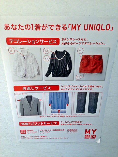 My uniqlo
