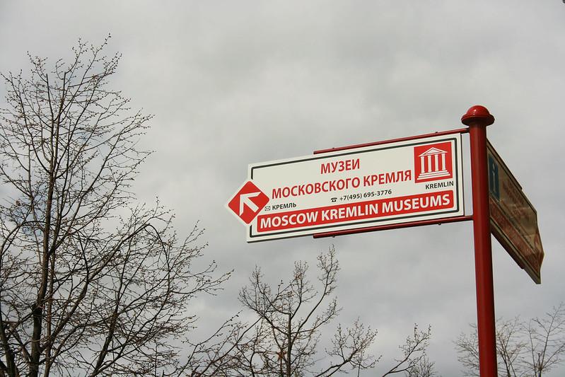 Moskwa 253