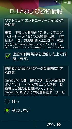 Screenshot_2014-05-23-02-13-40