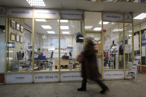 Shop for a stun gun manufacturer