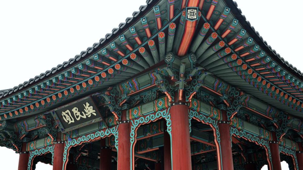 Hwaseong Again (1/6)