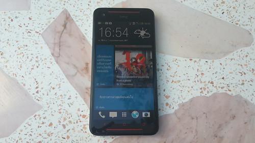 HTC Butterfly S ด้านหน้า