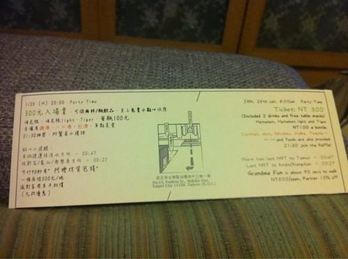 invitation 1