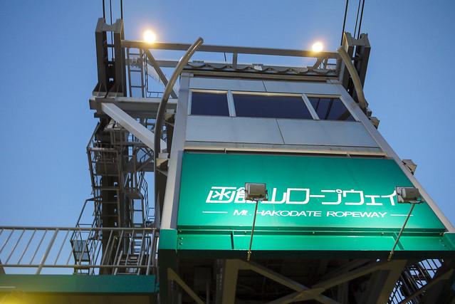 Japan_Hokkaido_day1_64