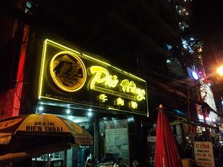 Pho Hung Ext