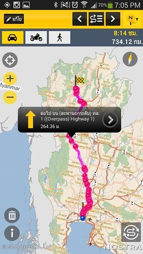 การจำลองเส้นทางด้วย NOSTRA Map 2.4.3