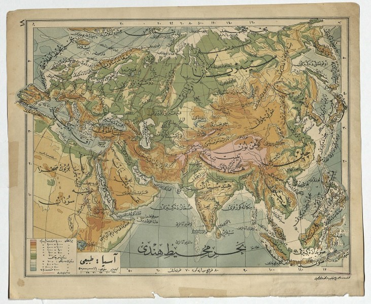 Afternoon Map  Three Maps of Asia Three Maps of Asia