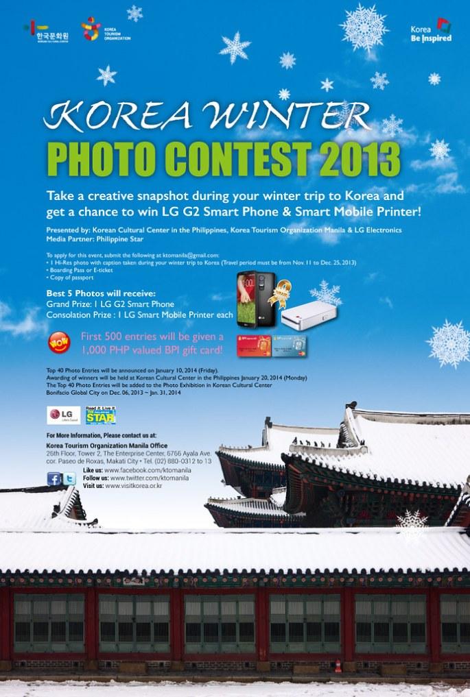 photo-contest_screen