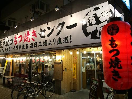 外観。かなり広そう。@串屋横丁 亀戸北口店