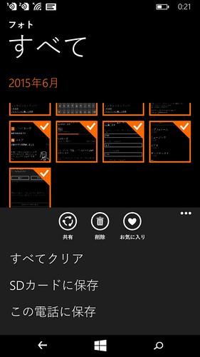 wp_ss_20150611_0046