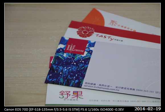 20140219_Coupons