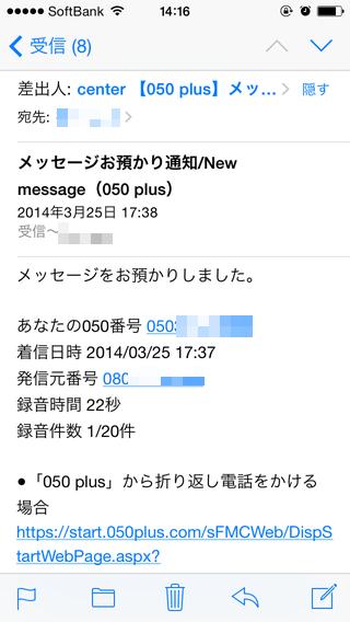 050plus8