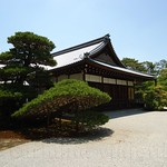 Carmina Japo?n, Kyoto 04
