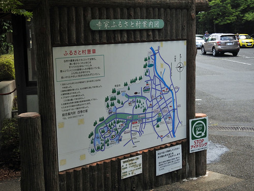 Guide panel of Jike Hometown Village(Yokohama, Japan)
