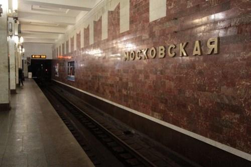 Station name of the tunnel wall at Московская (Moskovskaya)