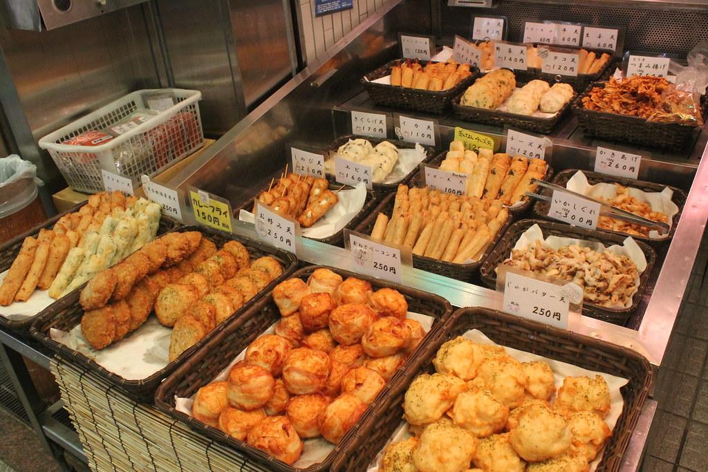 Delicias en Nishiki Market