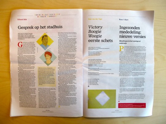 Victory Boogie Woogie articles in De Gids 2013/4