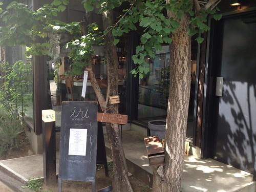 一軒家レストラン。すごくいい雰囲気。@入 (iri)