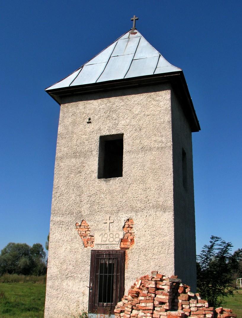 Zvonica v Kováčovciach