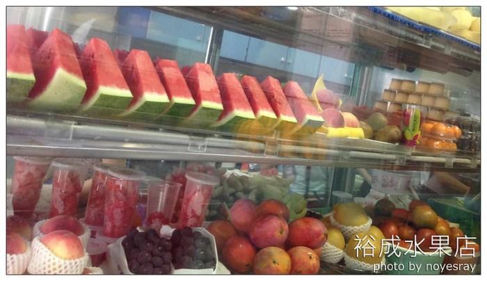 裕成水果店 04