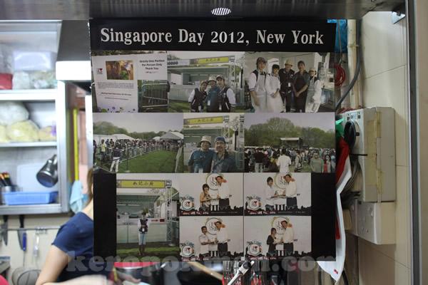 Shangri-la Singapore: Hawker Heritage - The Next Chapter