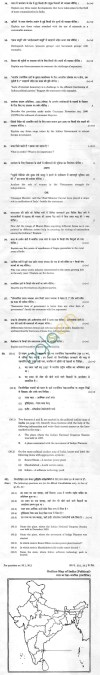 CBSE Compartment Exam 2013 Class X Question Paper -Social Science