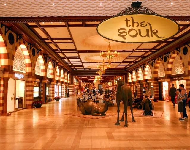 Dubai Mall souk