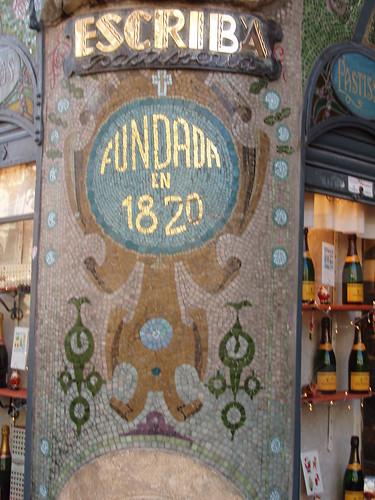 20051010070_Barcelona_cakeshop