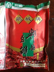 Pixian chili broad bean sauce