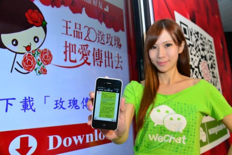 WeChat「王品牛排台灣」官方帳號釋出1萬張20% OFF優惠券  下載玫瑰貼圖還有機會再抽款待券  贈禮總價突破500萬現金!