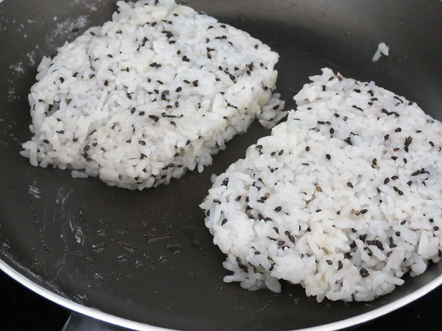 Cooking: Kinpira Rice Burger