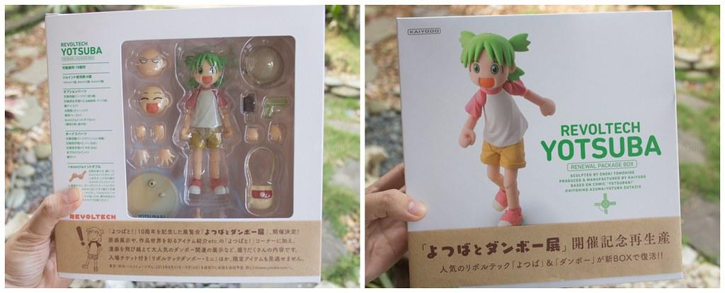 Yotsuba Box