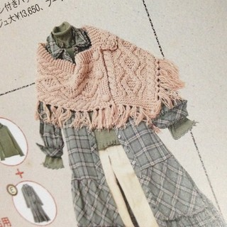 Buttoned Scarf/Wrap