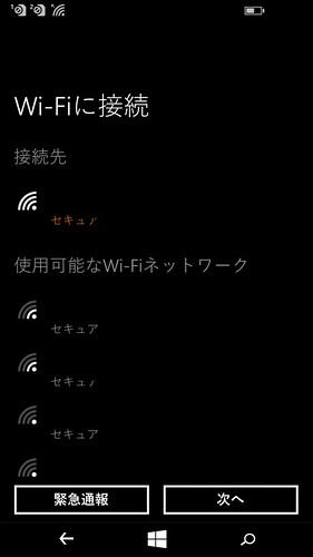 wp_ss_20150220_0010