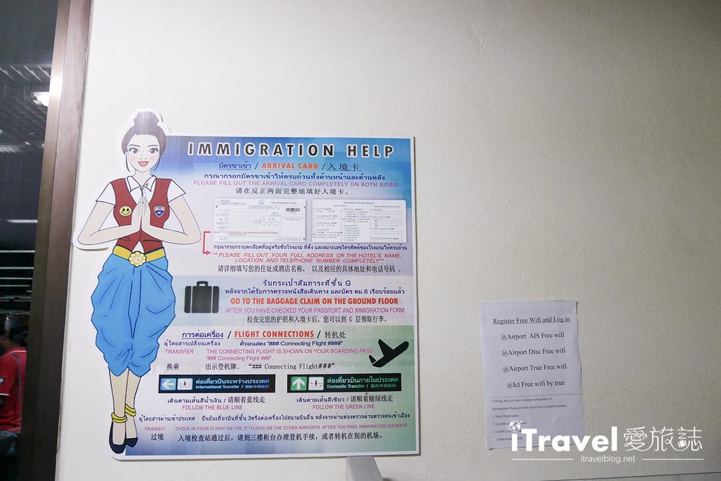 《泰国自由行》泰国出入境卡填写教学,同场加映廊曼机场入境海关检查站巡礼