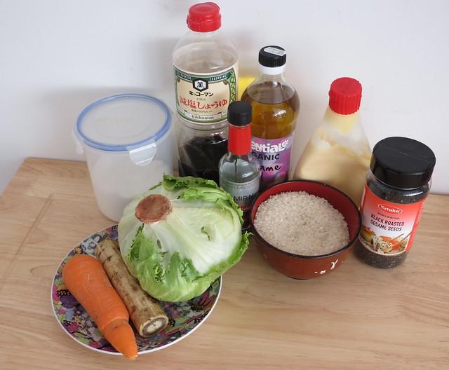 Cooking: Kinpira Rice Burger
