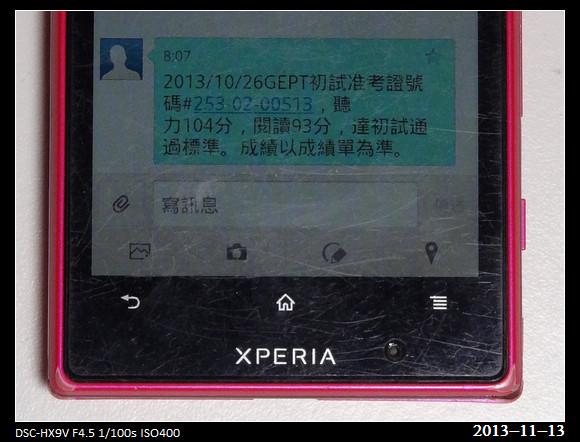 20131113_Pass