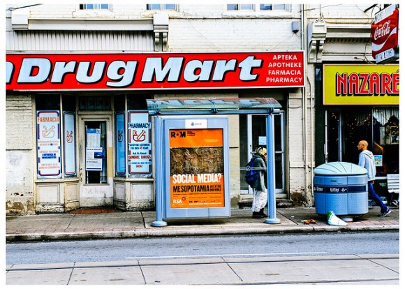 Social Media Drug Mart